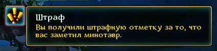 штраф_лаба.jpg