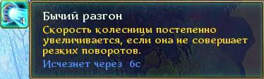 Allods_170327_112754.jpg