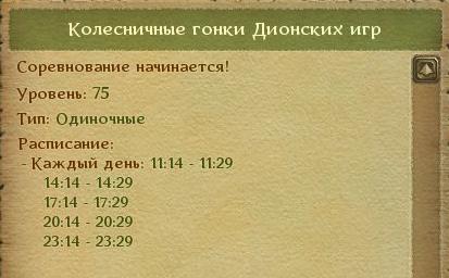Allods_170327_124404.jpg