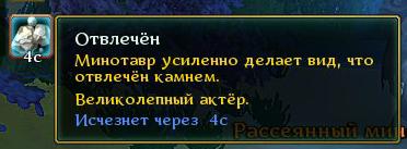 Allods_170327_130034.jpg