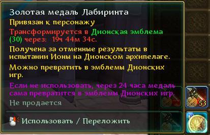 Allods_170327_172557.jpg