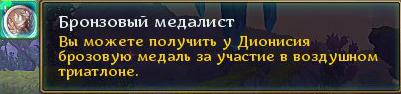 Allods_170331_154803.jpg