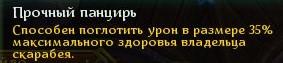 Allods_170407_003211.jpg.6207a7523f4b19acc94a8bef1e9e4088.jpg