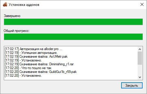 Autoupdate.jpg