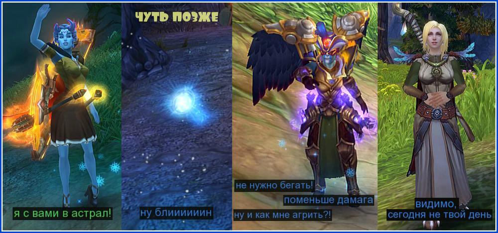 КОМИКС_2.jpg