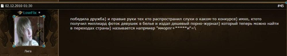 Конкурс Максим.jpg