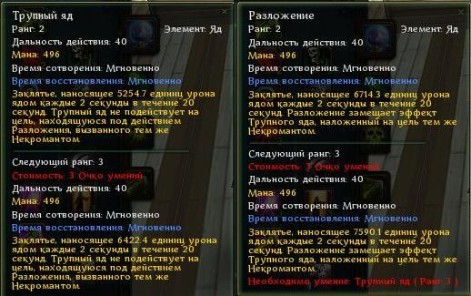 Allods_110401_095552.JPG