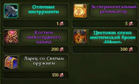 Allods_170527_140415.jpg