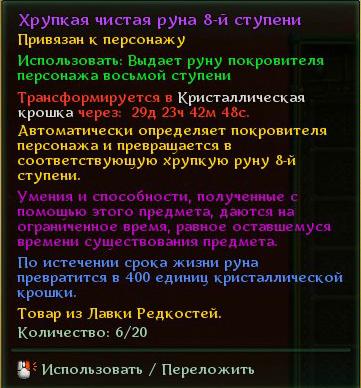 Allods_170527_212202.jpg