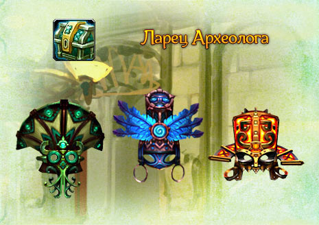 treasure0610_1.jpg