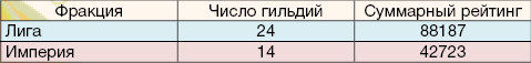Screenshot_120.png