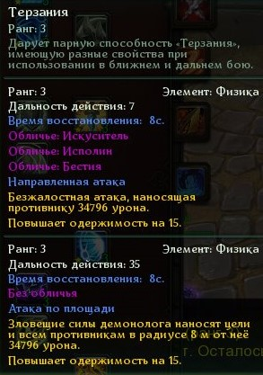 Allods_171202_143853.jpg