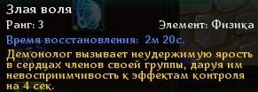 Allods_171202_143900.jpg