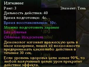 Allods_171202_143903.jpg