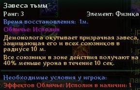 Allods_171202_143906.jpg