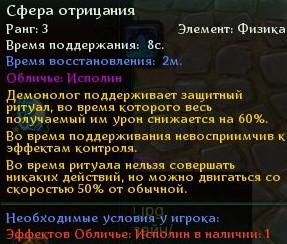 Allods_171202_144523.jpg
