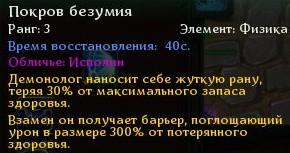 Allods_171202_144525.jpg