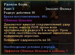 Allods_171205_235413.jpg