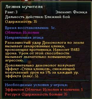 Allods_171205_235417.jpg