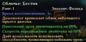 Allods_171216_202005.jpg