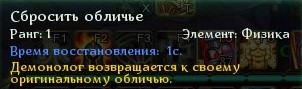 Allods_171216_202008.jpg