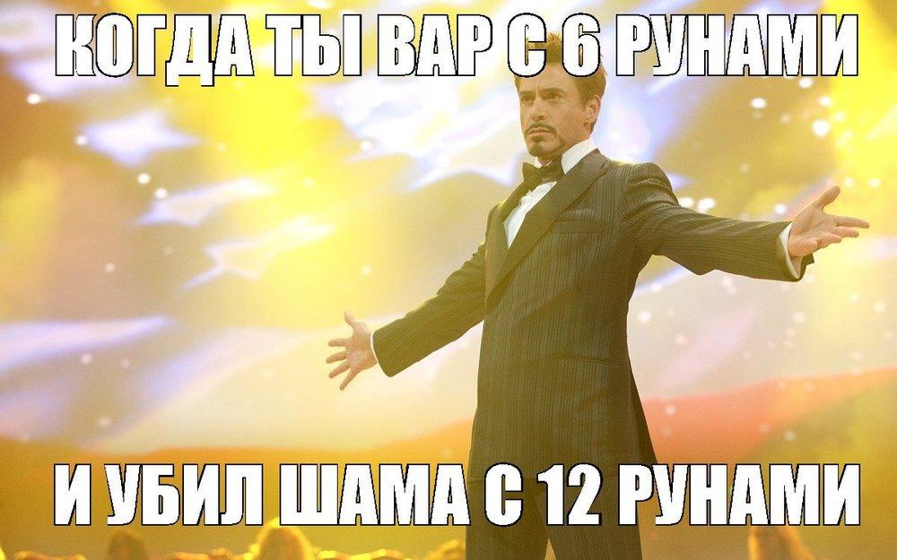 3Aq3WGyGayA.jpg