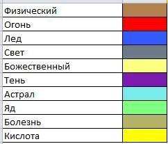 4.jpg.abf8a40050a3cde2ebe6f928921fae1c.jpg