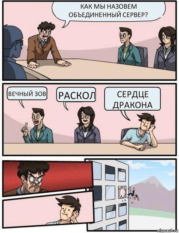 risovach.ru (1).jpg