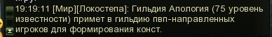 Allods_180925_191917.jpg