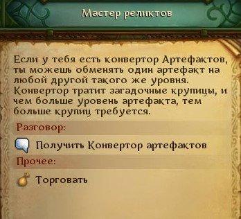Allods_181225_231047.jpg