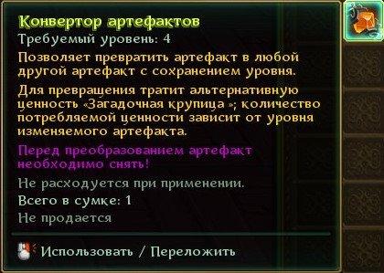 Allods_181225_231107.jpg