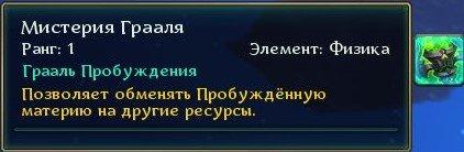 Allods_181225_232029.jpg