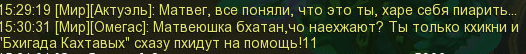 матвег.PNG