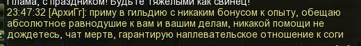 объява1.PNG