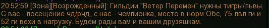объява2.PNG