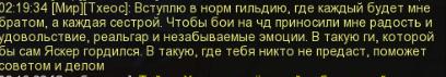 объявы4.PNG