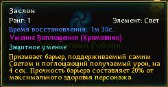zaslon2.png