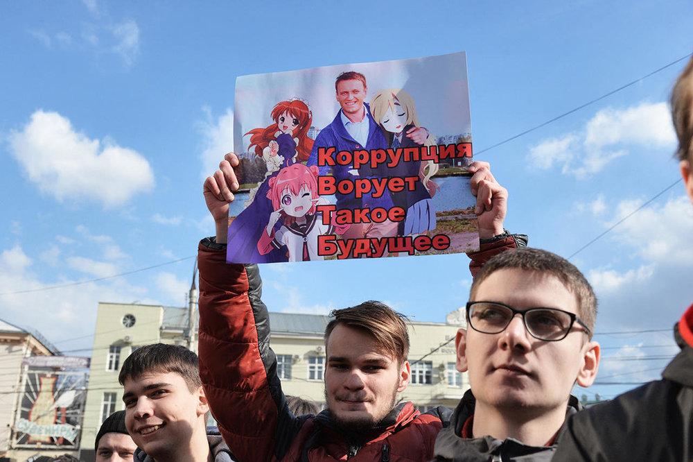 прикольные-фото-с-митинга-против-медведева-15.jpg