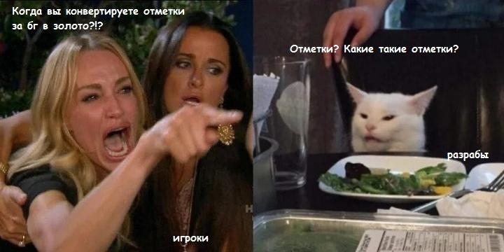 mem-s-kotom-za-stolom.jpg