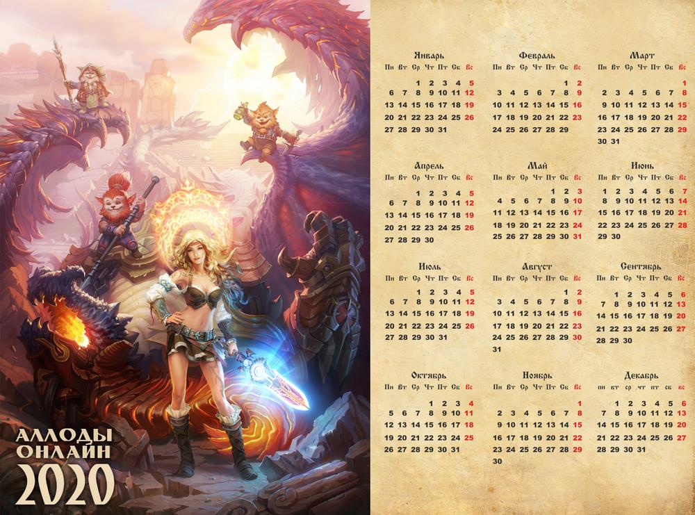 kalendar_liga.png