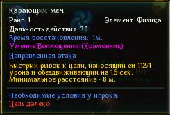 км2.png