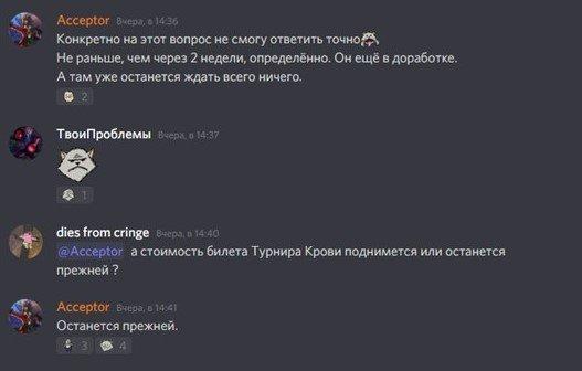ТК.jpg