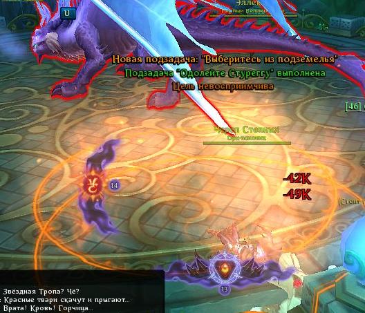 дракон.png