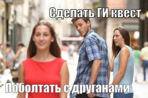 my-awesome-meme (17).jpeg