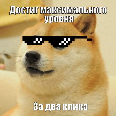 my-awesome-meme (15).jpeg