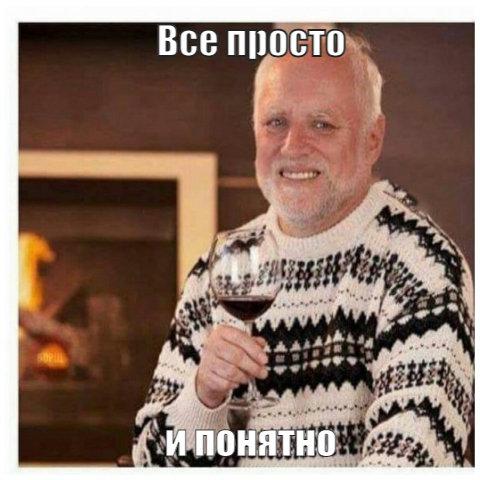 my-awesome-meme (14).jpeg