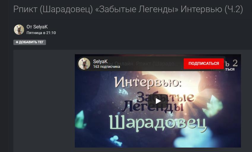 скрин.png