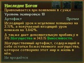 Allods_210103_153622.jpg
