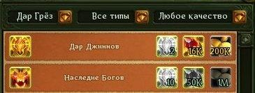 Allods_210103_153627.jpg