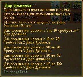 Allods_210103_153630.jpg